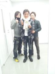 大塚宝 公式ブログ/楽しかった〜☆ 画像1