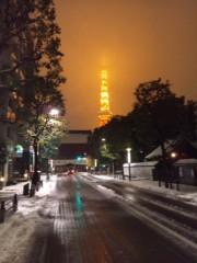 大塚宝 公式ブログ/東京タワー!! 画像1