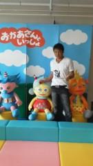 大塚宝 公式ブログ/NHKラジオ生放送 画像1