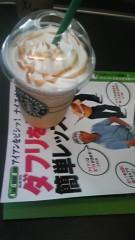 大塚宝 公式ブログ/皆さん 画像1