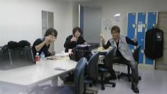 大塚宝 公式ブログ/3D収録 画像1