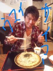 大塚宝 公式ブログ/お疲れ様でした♪ 画像1