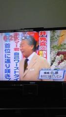 大塚宝 公式ブログ/朝ズバで! 画像1