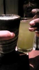 大塚宝 公式ブログ/乾杯 画像1