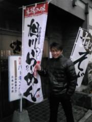大塚宝 公式ブログ/元祖旭川ラーメン 画像1