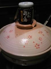 大塚宝 公式ブログ/またまた 画像1