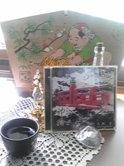 大塚宝 公式ブログ/日本一 画像2