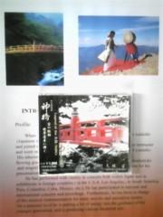 大塚宝 公式ブログ/開運ネタ★ 画像1