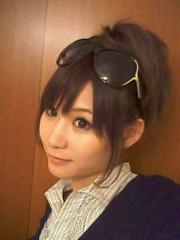 上原みなみ 公式ブログ/2009-06-21 18:49:30 画像1