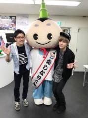 川村聖斗 公式ブログ/可愛すぎた 画像1