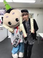 川村聖斗 公式ブログ/可愛すぎた 画像2