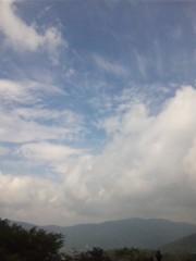 岩村さちこ 公式ブログ/ちょうちん 画像1