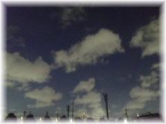岩村さちこ 公式ブログ/空の花 画像1