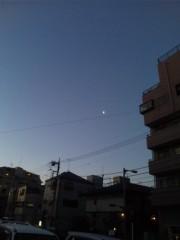 岩村さちこ 公式ブログ/おはようございます 画像2