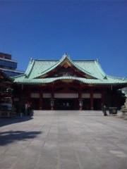 岩村さちこ 公式ブログ/印 画像3