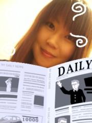 岩村さちこ 公式ブログ/それでも読みますよ〜  画像1