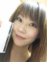 岩村さちこ 公式ブログ/めでたい☆ 画像1