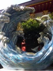 岩村さちこ 公式ブログ/ラッコ 画像1