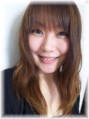 岩村さちこ 公式ブログ/太陽 画像1