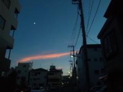 岩村さちこ 公式ブログ/足に持ち帰った思い出  画像2