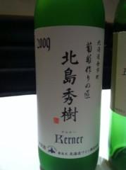 竹本聡子 公式ブログ/日本のワイン! 画像1