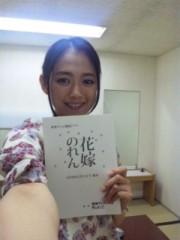 竹本聡子 公式ブログ/撮影スタート! 画像1