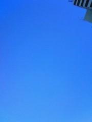 野呂陽菜 公式ブログ/青い 画像1