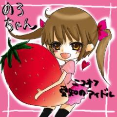 野呂陽菜 公式ブログ/似顔絵!!v(´∀`*v) 画像2