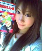 野呂陽菜 公式ブログ/おはにょりん(>_<*) 画像1