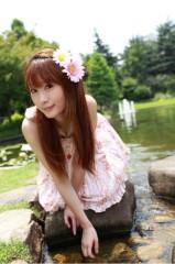 野呂陽菜 公式ブログ/おやすみっちゅっちゅー 画像1