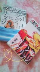 野呂陽菜 公式ブログ/はぁービバノンビバノン★ 画像1