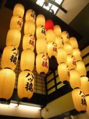 野呂陽菜 プライベート画像 43402453_1376018164