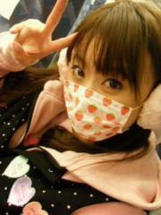 野呂陽菜 公式ブログ/マスクは下着なわけです⊂ニニ( ^ω^)ニ⊃ 画像2