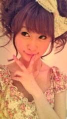野呂陽菜 公式ブログ/アップになりました(* ´∀`) 画像1