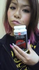 あずに 公式ブログ/脂肪燃焼サプリメントのコメントお返し☆ 画像1
