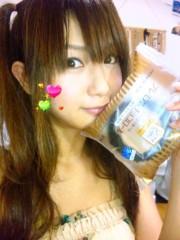 日野礼香 公式ブログ/コーヒーは危険!!!!!! 画像1