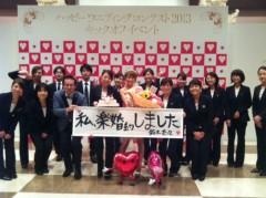 鈴木奈々 公式ブログ/☆ラクコンイベント☆ 画像1