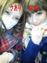 鈴木奈々 公式ブログ/☆お兄ちゃんのお嫁さん☆ 画像1