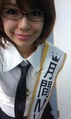 桐野澪 公式ブログ/(*^_^*) 画像3
