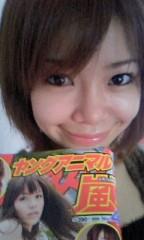 桐野澪 公式ブログ/3月5日 画像1