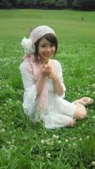 桐野澪 公式ブログ/嬉しい☆ 画像1