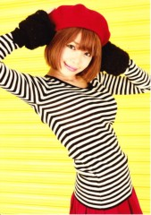 桐野澪 公式ブログ/大みそか 画像2