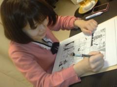 桐野澪 公式ブログ/お姉さま 画像1