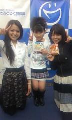 桐野澪 公式ブログ/運命の日 画像2