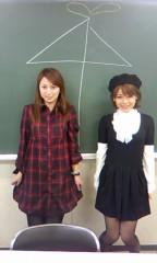 桐野澪 公式ブログ/学際 画像3