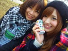 桐野澪 公式ブログ/撮影会大事件 画像1