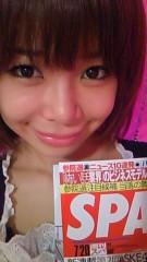 桐野澪 公式ブログ/グラビアン魂 画像1