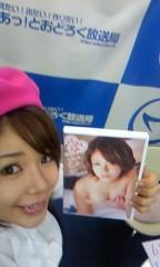 桐野澪 公式ブログ/今日 画像1