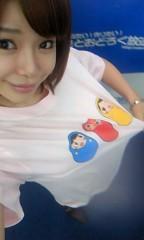 桐野澪 公式ブログ/� 画像2