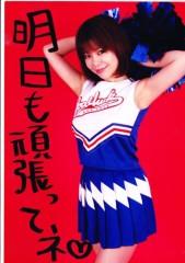 桐野澪 公式ブログ/miokirino 画像1